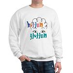 Hutton Glutton Sweatshirt
