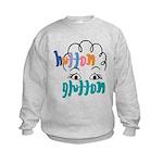 Hutton Glutton Kids Sweatshirt