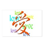 """LOVE"" Postcards (Package of 8)"