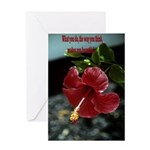What you think Greeting Card