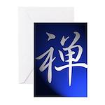 """ZEN"" Greeting Cards (Pk of 10)"