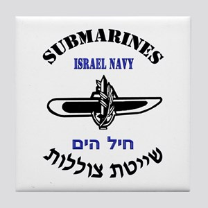 IDF Submariner Tile Coaster