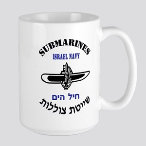 IDF Submariner Large Mug