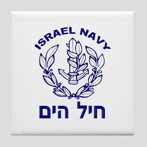 Israel Navy Logo Tile Coaster