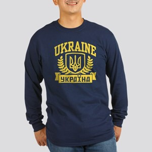 Ukraine Long Sleeve Dark T-Shirt
