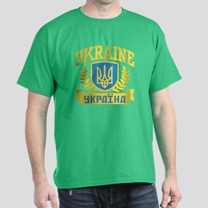 Ukraine Dark T-Shirt