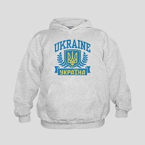 Ukraine Kids Hoodie