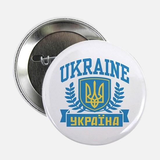 """Ukraine 2.25"""" Button"""