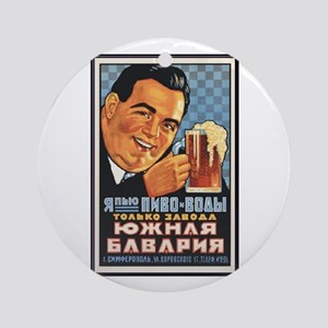 Vintage Russian Beer Ad Ornament (Round)