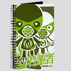 Monster Mascot Stencil Journal