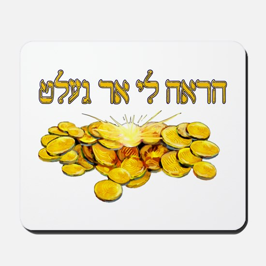 Show Me the Gelt in Hebrew Mousepad