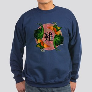 Year Of the Rooster Sweatshirt (dark)