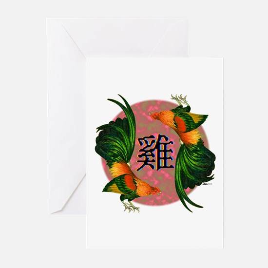 Year Of the Rooster Greeting Cards (Pk of 20)