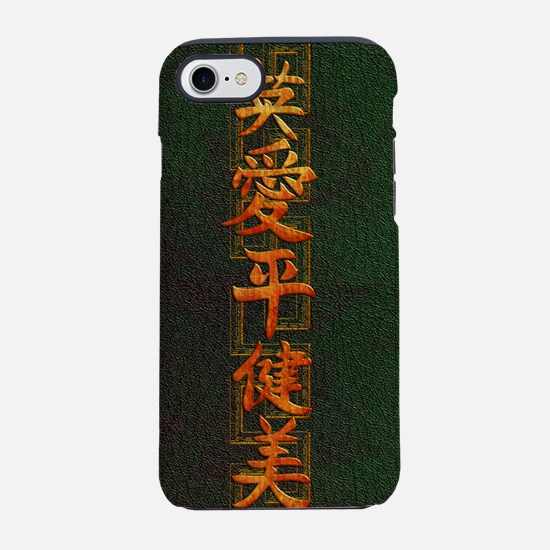 Harvest Moons Red Dragon iPhone 7 Tough Case