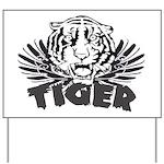 Tiger Yard Sign