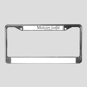 Molon Labe - License Plate Frame