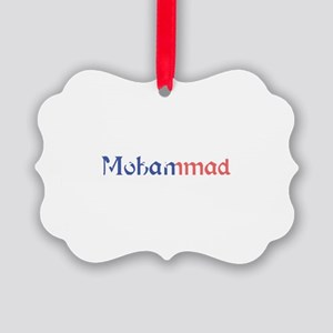 Mohammad Picture Ornament