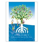 Tu Beshavat Tree Small Poster