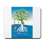 Tu Beshavat Tree Mousepad