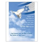 Prayer for the state of Israel Small Poster