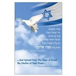 Prayer for the state of Israel Large Poster