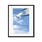 Prayer for the state of Israel Framed Panel Print