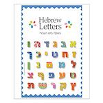 Hebrew Alphabet Small Poster