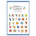 Hebrew Alphabet Large Poster