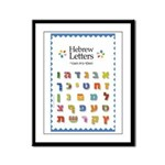 Hebrew Alphabet Framed Panel Print