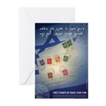 Stamps Greeting Cards (Pk of 20)