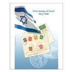First Stamps of Israel Small Poster