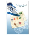First Stamps of Israel Large Poster