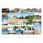 Jerusalem Montage Small Poster