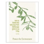 Protect The Environment Small Poster