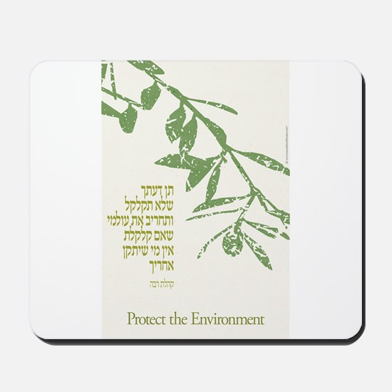 Protect The Environment Mousepad