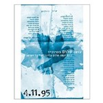 Rabin - Song of Peace Small Poster