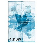 Rabin - Song of Peace Large Poster