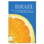 Israeli Orange Large Poster