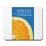 Israeli Orange Mousepad