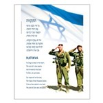 Hatikvah Soldiers Small Poster