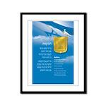 Hatikvah Dove - English Framed Panel Print