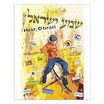 Hear, O Israel Small Poster