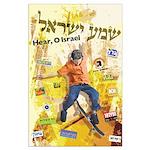 Hear, O Israel Large Poster