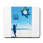 Tel Aviv 100 kite Mousepad