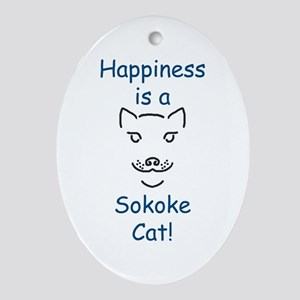 Sokoke Cat Oval Ornament