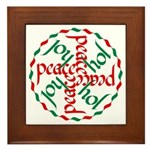 Joy & Peace Framed Tile