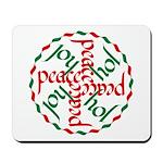 Joy & Peace Mousepad