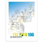 Tel Aviv 100 - Street Small Poster