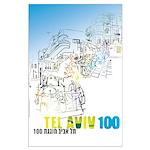 Tel Aviv 100 - Street Large Poster