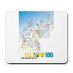Tel Aviv 100 - Street Mousepad